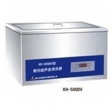 昆山禾创台式数控超声波清洗器KH2200DB
