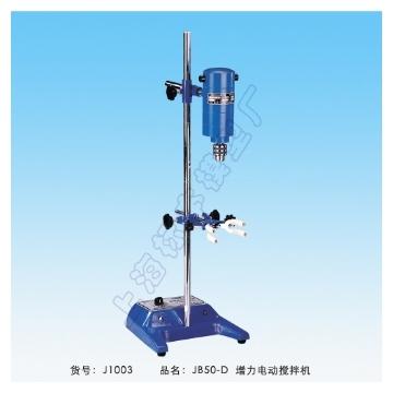 上海标本增力电动搅拌机JB50-D