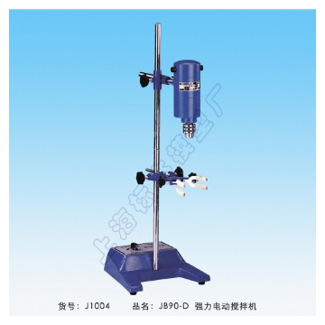 上海标本强力电动搅拌机JB90-D