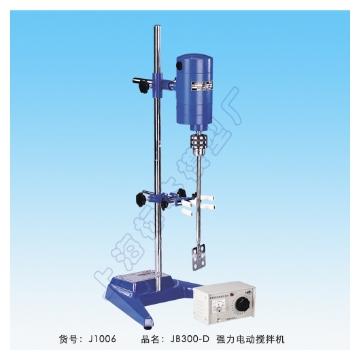 上海标本强力电动搅拌机JB300-D