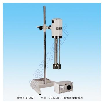 上海标本剪切乳化搅拌机JRJ300-1