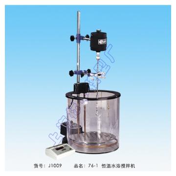 上海标本恒温玻璃水浴搅拌机76-1