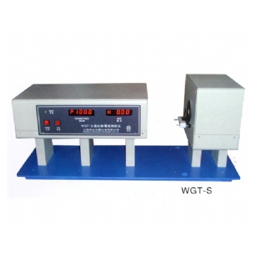 上海申光雾度仪系列WGT-S