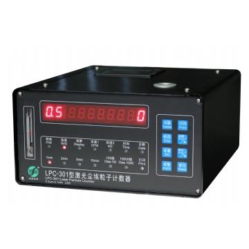 苏州尚田激光尘埃粒子计数器LPC-301 LED pile
