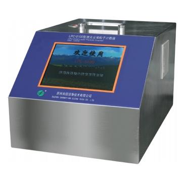 苏州尚田大流量激光尘埃粒子计数器LPC-5100