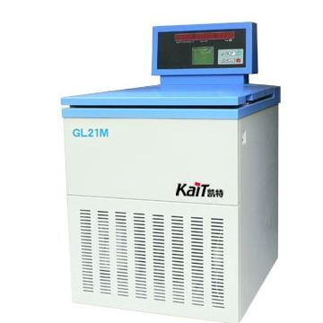 盐城凯特高速冷冻离心机GL21M