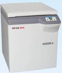 湖南湘仪高速冷冻离心机H2500R-2