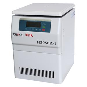 湖南湘仪高速冷冻离心机H2050R-1