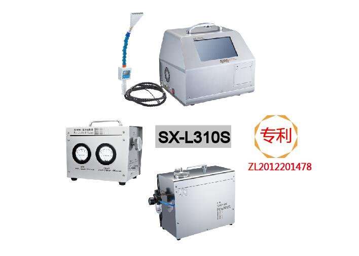 苏州苏信过滤器完整性测试仪(过滤器计数检漏仪)SX-L310S