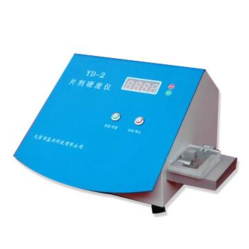 天津鑫洲电动片剂硬度仪YD-2