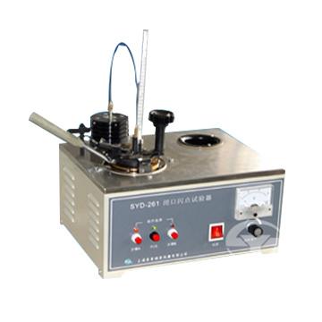上海昌吉闭口闪点试验器(2008标准)SYD-261