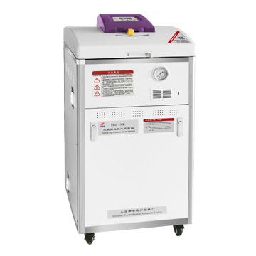 上海申安立式壓力蒸汽滅菌器LDZF-75L